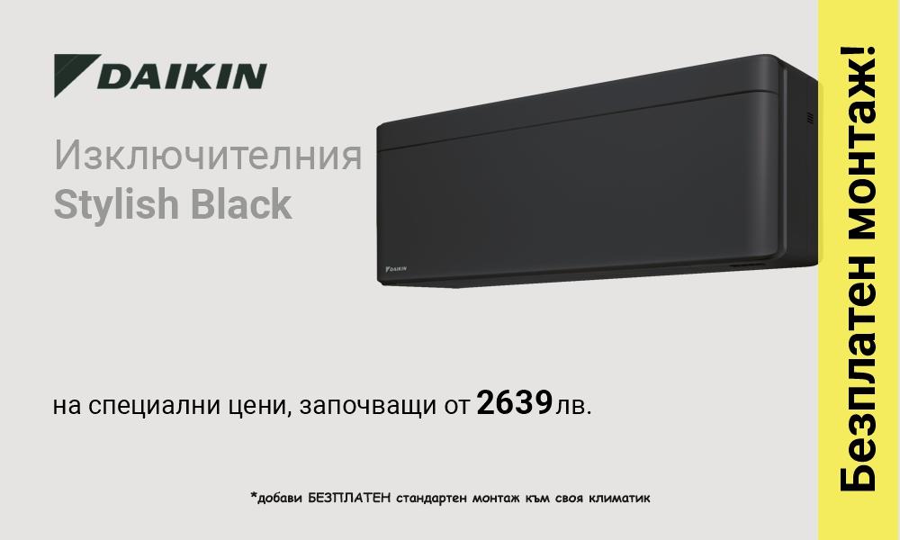 DAIKIN Stylish Black PROMO 2021